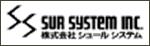 (株)シュールシステム